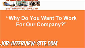 why do you want to work for this company interview question and why do you want to work for this company interview question and best answers