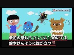 ポケモン アニメ 鈴木 けんぞう