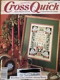 Crossquick October November 1989 Vol Ii No 1 Vintage
