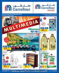 leaflet carrefour kuwait from 21st until 27th of november 2018