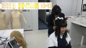ちょこっと体験盛り髪ヘアアレンジ体験 美容メイクコース