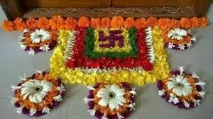 Diwali decoration ideas for office Deepavali 003 Flower Designs Maxresdefault Diwali Decoration Office Design Ideas 2018 003 Flower Designs Maxresdefault Diwali Decoration Laowaiblog
