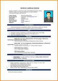 12 Cv In Ms Word 2007 Theorynpractice Resume Template Microsoft High