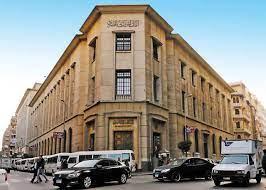 البنك المركزي المصري يبقي الفائدة دون تغيير
