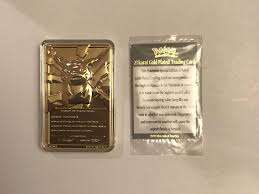 Amazon.com: Limited Edition Red 23K Gold Plated Pikachu #25 Trading Card in  Pokeball Novelty: Toys & Games