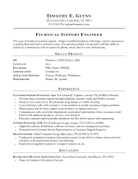 Customer Support Engineer Resume  the most customer support       customer support resume happytom co