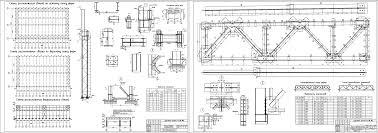 Металлические конструкции металлоконструкции курсовые проекты  Курсовой проект Расчет и конструирование элементов 1 но этажного промышленного здания