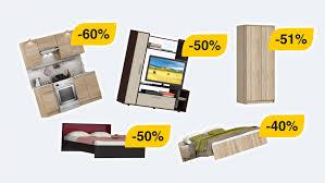 <b>Мебельный</b> интернет-магазин СТОЛПЛИТ - гипермаркет мебели ...