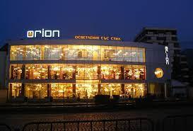 Голямо разнообразие от осветителни тела и лампи в онлайн магазин за стоки за дома хоум макс на цени от 1.49. Magazini Za Osvetitelni Tela V Sofiya Varna I Plovdiv Magazini Orion Osvetlenie Ss Stil