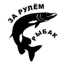 high <b>quality 3D Aluminum</b> Russia Flag car sticker accessories ...