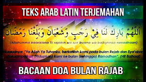 Ustadz, di bulan rajab dan sya'ban banyak orang yang membaca doa allahumma baariklanaa fi rajab wa sya'ban wa balighnaa ramadhaan. Bacaan Doa Ketika Datang Bulan Rajab Bulan Syaban Youtube