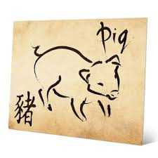 chinese zodiac pig paper graphic art on plaque on metal pig wall art with metal pig wall art you ll love wayfair
