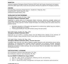 download emt resume examples - Emt Resume Sample