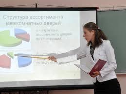 ПростоСдал ру Диплом Способы визуализации расчетной части в дипломной работе