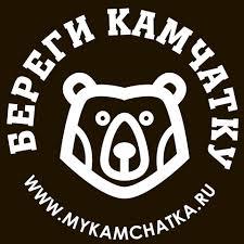 <b>Береги Камчатку</b> - Posts   Facebook