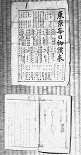 失われた20年に起きなかったことに驚く平成は日本を鍛え上げた