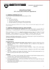 Beautiful Resume Interests Personel Profile