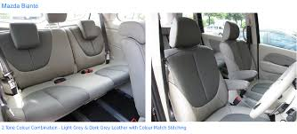 leather car seat upholstery is the main interior refurbishment and this exudes an elegant classify and exclusive look when you select leather