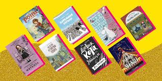 24 отличные книги для детей, если «Маленький принц» уже ...