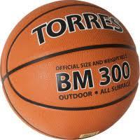 <b>Баскетбольный мяч</b> 5 размер - купить в интернет-магазине ...