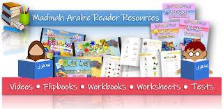 children s library