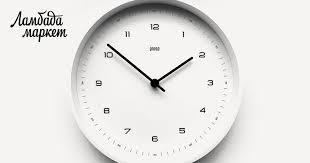 <b>Часы</b> деревянные <b>настенные</b> - <b>WHITE</b> / авторский дизайн и ...