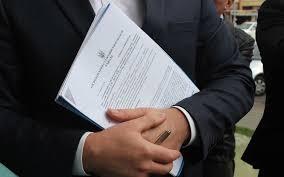 Представництво інтересів держави в суді
