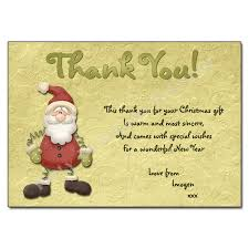 01 Jolly Santa - Christmas Thank You Note