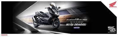 Honda Forza 350 ราคา 173,500 บาท ข้อมูลสเปค ตารางผ่อนดาวน์