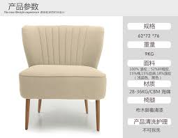 Single Chairs For Living Room