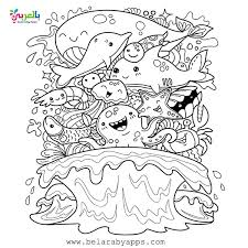 Vector illustration of animal coloring page. Free Printable Sea Animals Toddler Coloring Page Belarabyapps