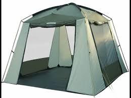 Тент <b>шатер Green Glade</b> Lacosta - YouTube