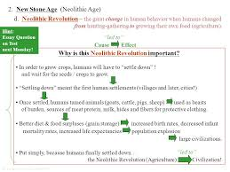 law essay writers site good topic for definition essay resume the paleolithic era and the neolithic era ss