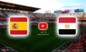 بث مباشر مباراة مصر وإسبانيا يلا لايف | مشاهدة مباراة مصر وإسبانيا يلا شوت  | مباراة مصر وإسبانيا يلا كورة مباشر أولمبياد طوكيو 2021 - Yalla Live