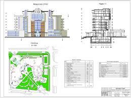 Готовые дипломные проекты Скачать дипломный проект Пример дипломного проекта Дипломный проект пример для строителей