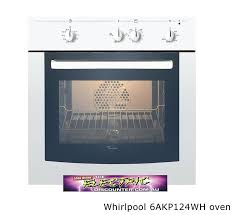 whirlpool wall oven whirlpool electric wall oven in oven grill whirlpool wall oven microwave combo whirlpool wall oven