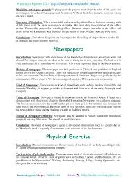 essay on respect respect essays for students to copy how to view larger