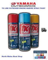 yamaha outboard paint. yamaha outboard engine spray paint d