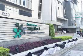 พญาไท 1 - Phyathai Hospital