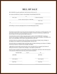 bill of template example xianning bill of template example 3 boat bill of pdf receipt templates