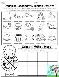 R Blends Worksheets For Consonant Sounds R Blends Worksheets And ...