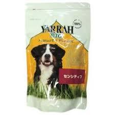 yarrah croquette vegetarienne