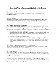 scholarship essay law school essay examples for scholarships