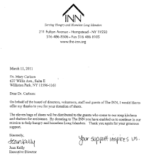Thanks Letter For Donation 13 Donation Thank You Letter Professional Resume