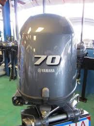 yamaha 70hp outboard. yamaha 70 hp 4-stroke outboard motor engine 70hp