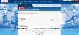 Марафон букмекерская контора новый сайт зеркало рабочее