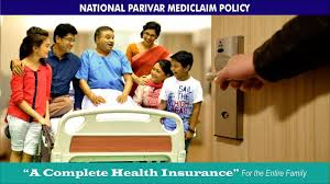 National Insurance Parivar Mediclaim Policy Premium Chart 5 Pointers To Re Check Before Buying A Family Floater Health