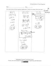 solving systems of linear equations students are asked to solve moving forward worksheet subs ution