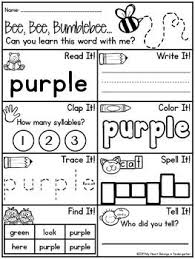 Great for preschoolers and kindergarteners. Sight Word Worksheets Color Words Distance Learning Sight Words Kindergarten Teaching Sight Words Sight Words Printables