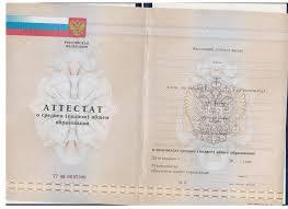 Единая база дипломов о высшем образовании украины В начало Требуемое профессиональное образование Чтобы стать специалистом в области швейного производства нужно пройти профессиональную подготовку